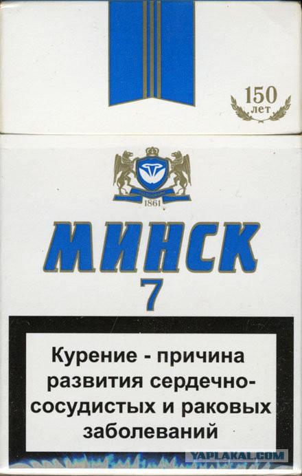 Купить сигареты лишипай купить электронную сигарету супер смок
