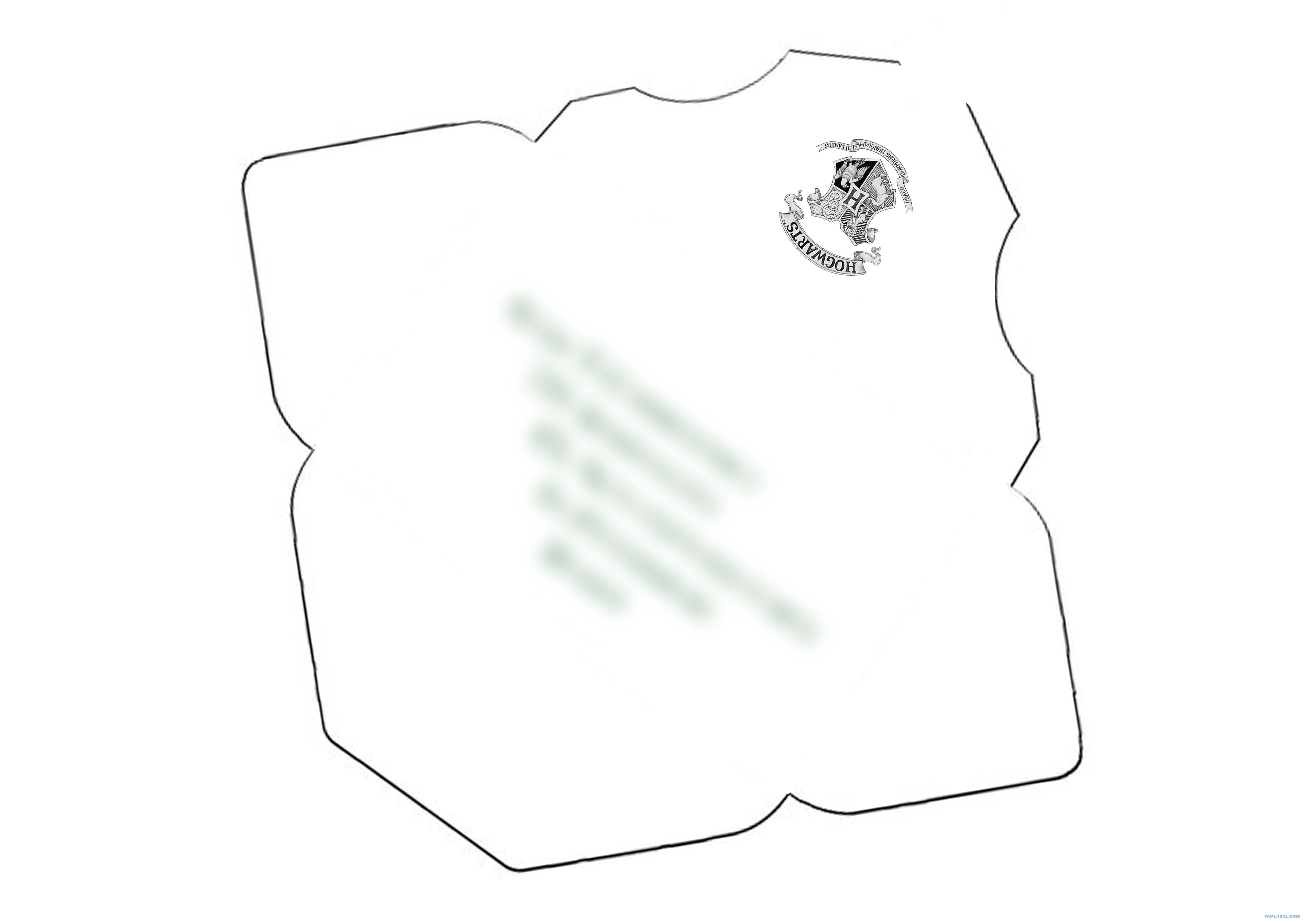 Скачать бланк конверта для письма а4 word
