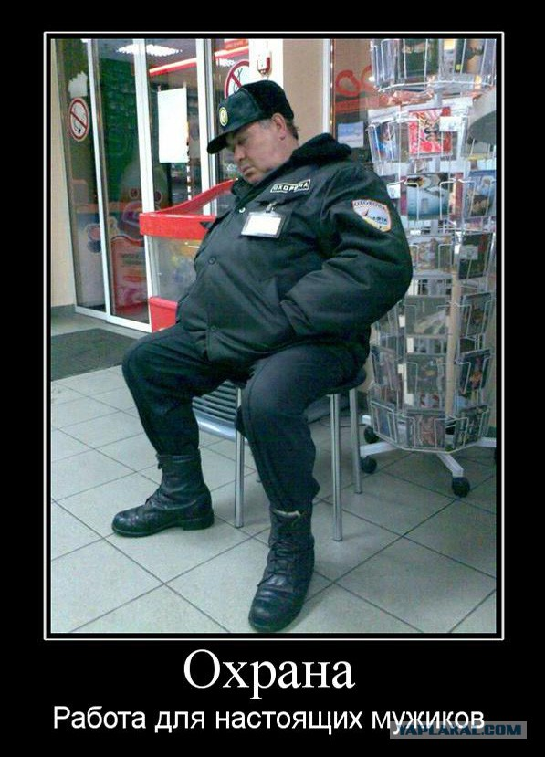 снять ох рано встает охрана пародии юмор про охрану Иркутск Йошкар-Ола Казань