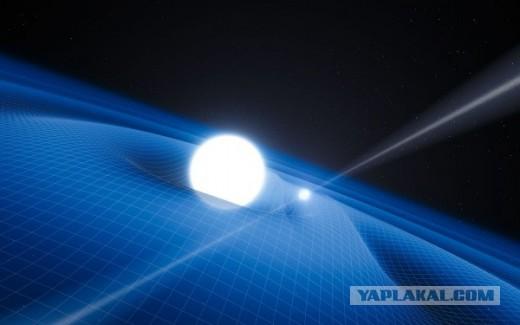 Космос. Пульсар. Все что мы знаем
