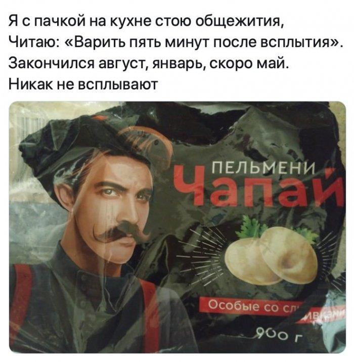 https://s00.yaplakal.com/pics/pics_original/2/6/6/14561662.jpg