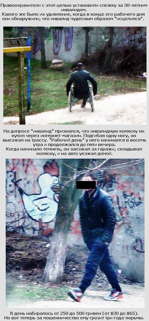 Дело экс-мэра Славянска Штепы передали для рассмотрения в другой суд Харькова - Цензор.НЕТ 527