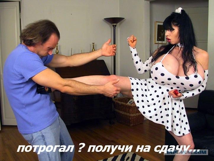 Как трогать девушку за грудь — photo 15