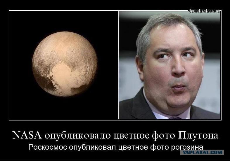 Рогозин назвал «юродивыми воплями» мем «Прости нас, Юра!» - ЯПлакалъ