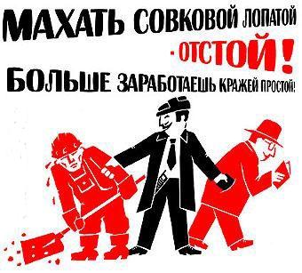 Госдума одобрила повышение акцизов на вино, табак и топливо