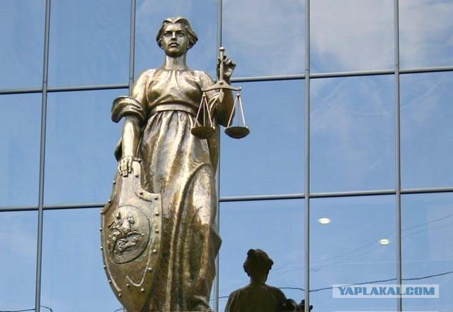 Самый гуманный суд... с..ки