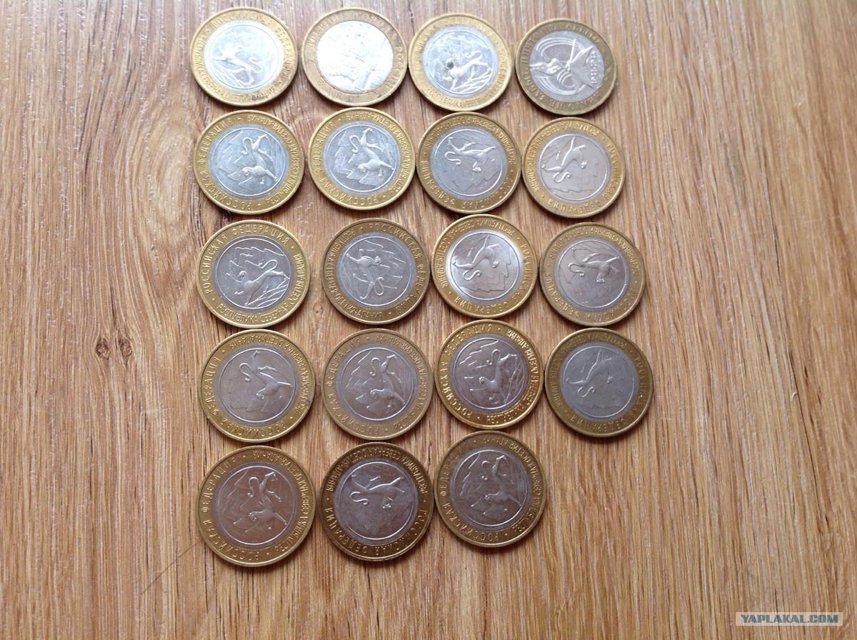 Сколько 10 рублевых юбилейных монет 10 копеек 2002 г украина