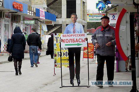 Соединенные Штаты объявили безвизовую политику для Беларуси
