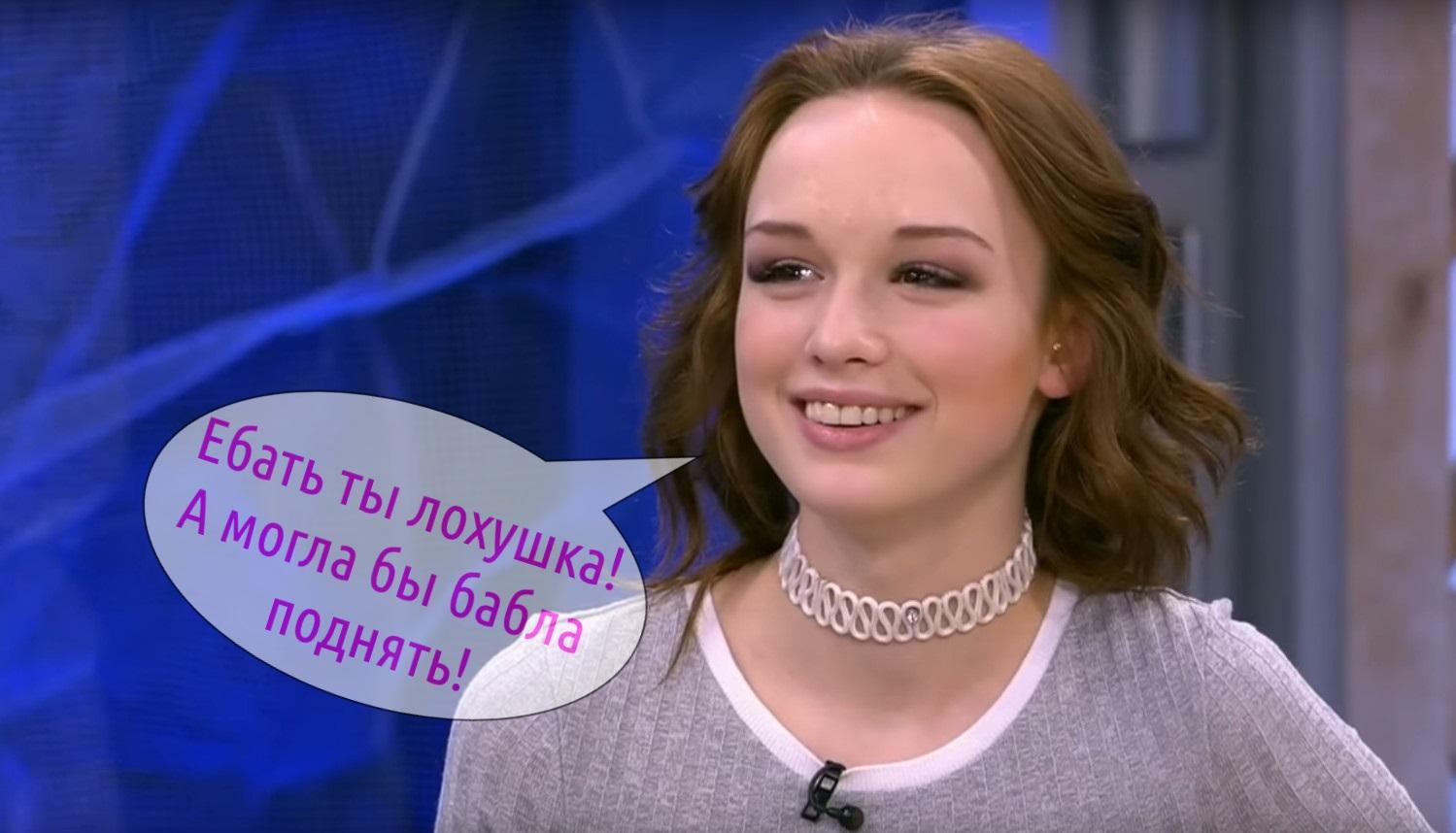 bila-pyanoy-nichego-ne-pomnyu-porno-video-devushki-lyubyashiy-virt-seks