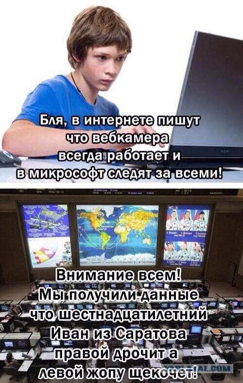 Видео мальчик дрочит перед вебкой фото 568-366