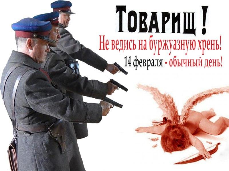 14 марта праздник Gallery: Сталинтинка или поздравление по-советски!
