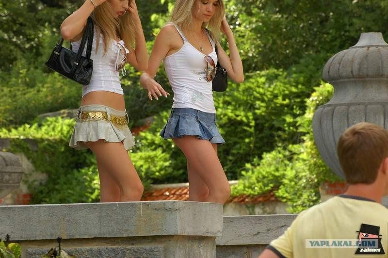 немки юбки порно фото
