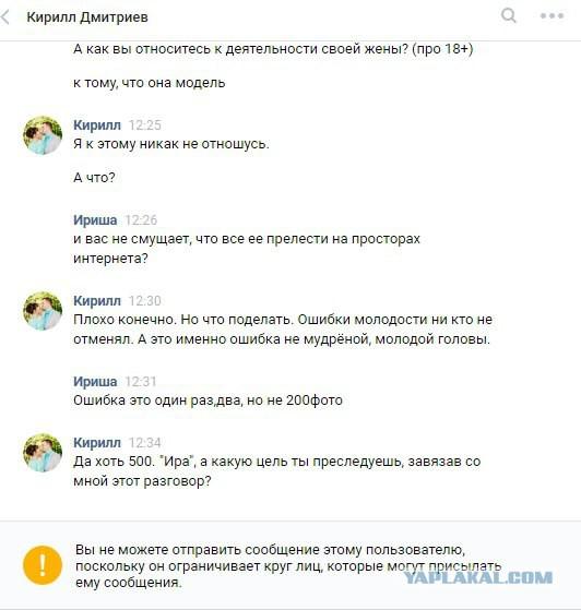 Порноучительница из Петербурга требует наказать блогеров, раскрывших ее прошлое