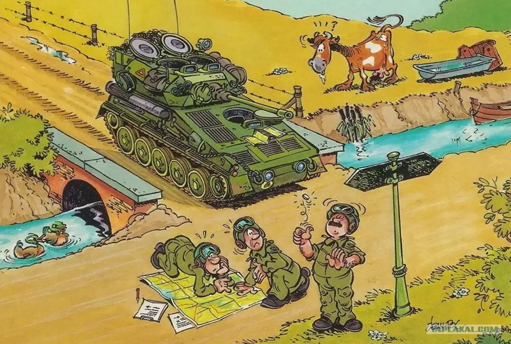 Днем, смешные картинки на армейскую тему
