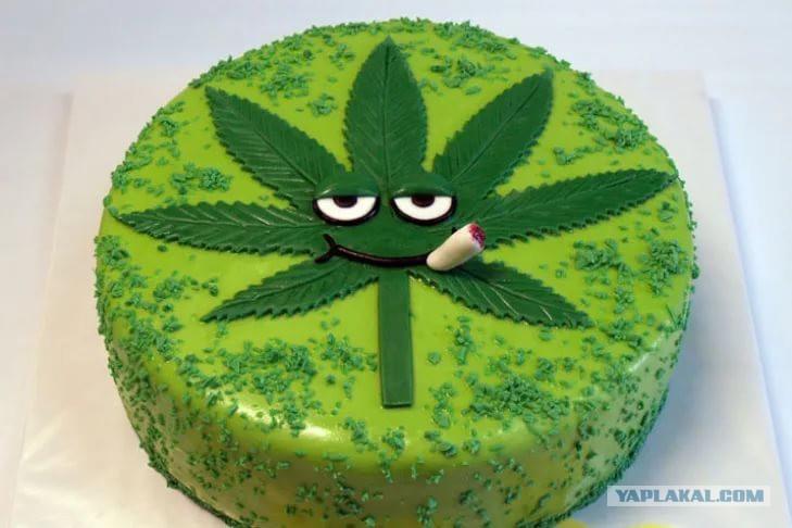 Торт с коноплей фото курение марихуаны потливость