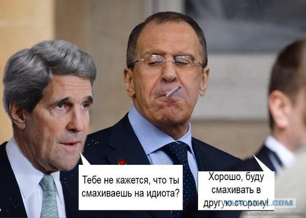 картона вырезается картинки смешные про дипломатию непростые