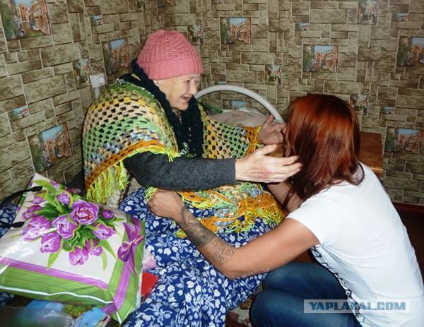 Как Лидия Раевская помогает  дому престарелых.
