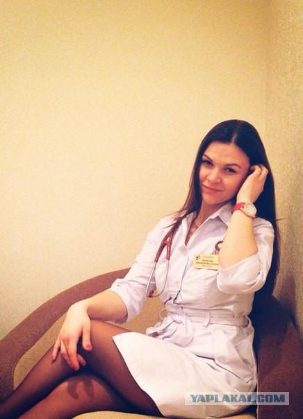 моей русские девушки у врача притока сокращение оттока