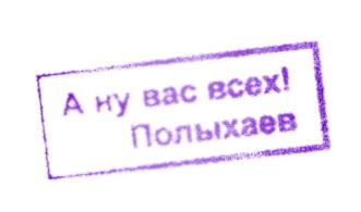 """Арбитражный суд Московского округа отклонил кассационные жалобы по делу о """"крымских турбинах"""" Siemens - Цензор.НЕТ 2220"""