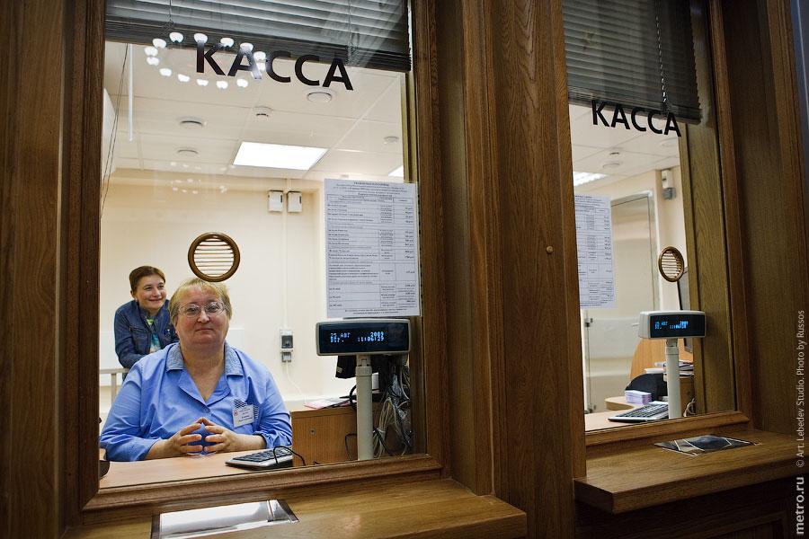 Работа в москве кассиром в метрополитене