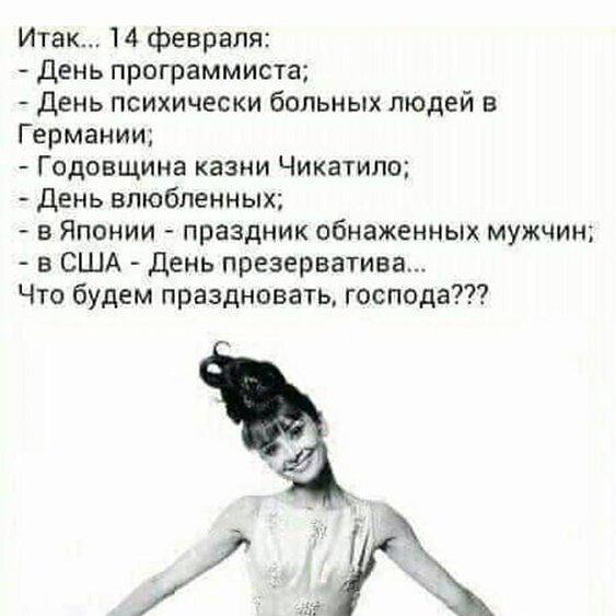 https://s00.yaplakal.com/pics/pics_original/2/8/7/13935782.jpg