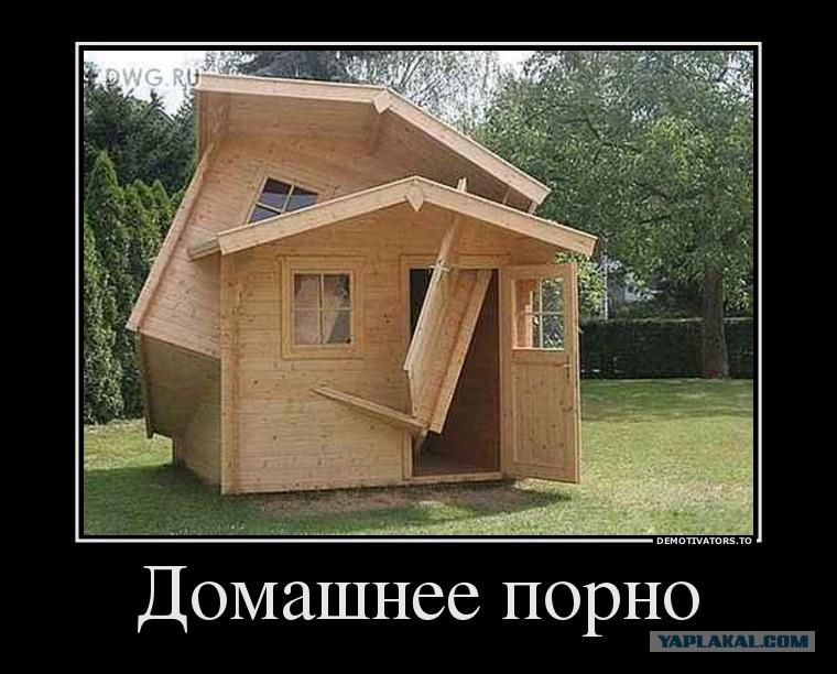 Домашние порно с тп — photo 9