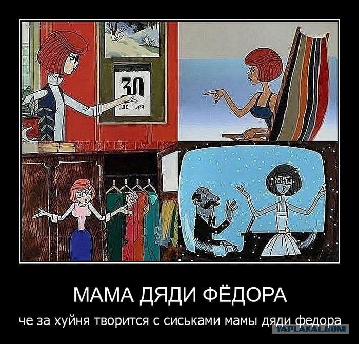 Рапунцель 3 порно картинки  ПОРНО КОМИКС