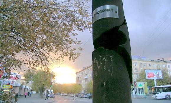 Фонарный столб времен Сталинградской битвы