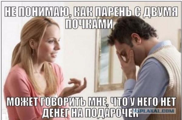 Как заибала дочка жены постоянно приходить