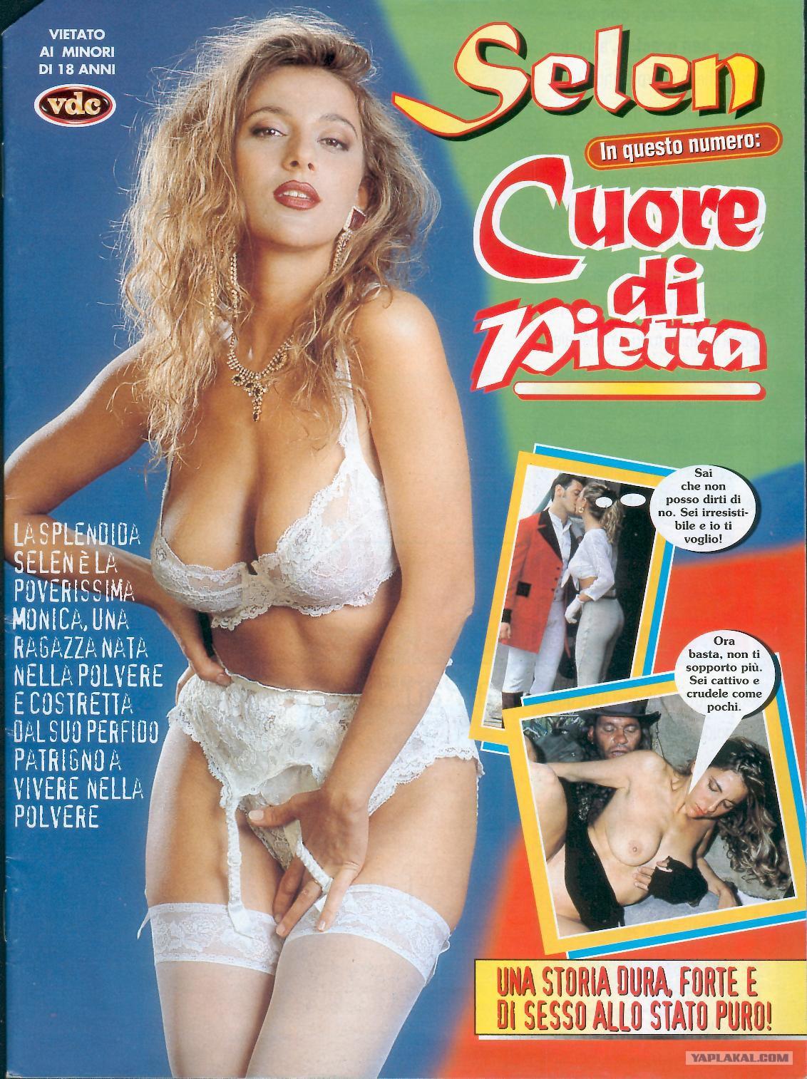 Порно актрисы топ 20