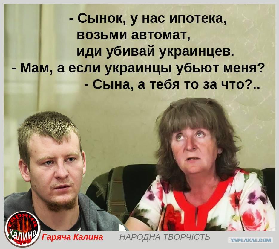 "Росія та її ставленики - ""джерело насильства"" на сході України, - Держдепартамент США - Цензор.НЕТ 330"