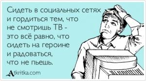 10 лет шоу «Наша Russia»: понять, простить, вспомнить