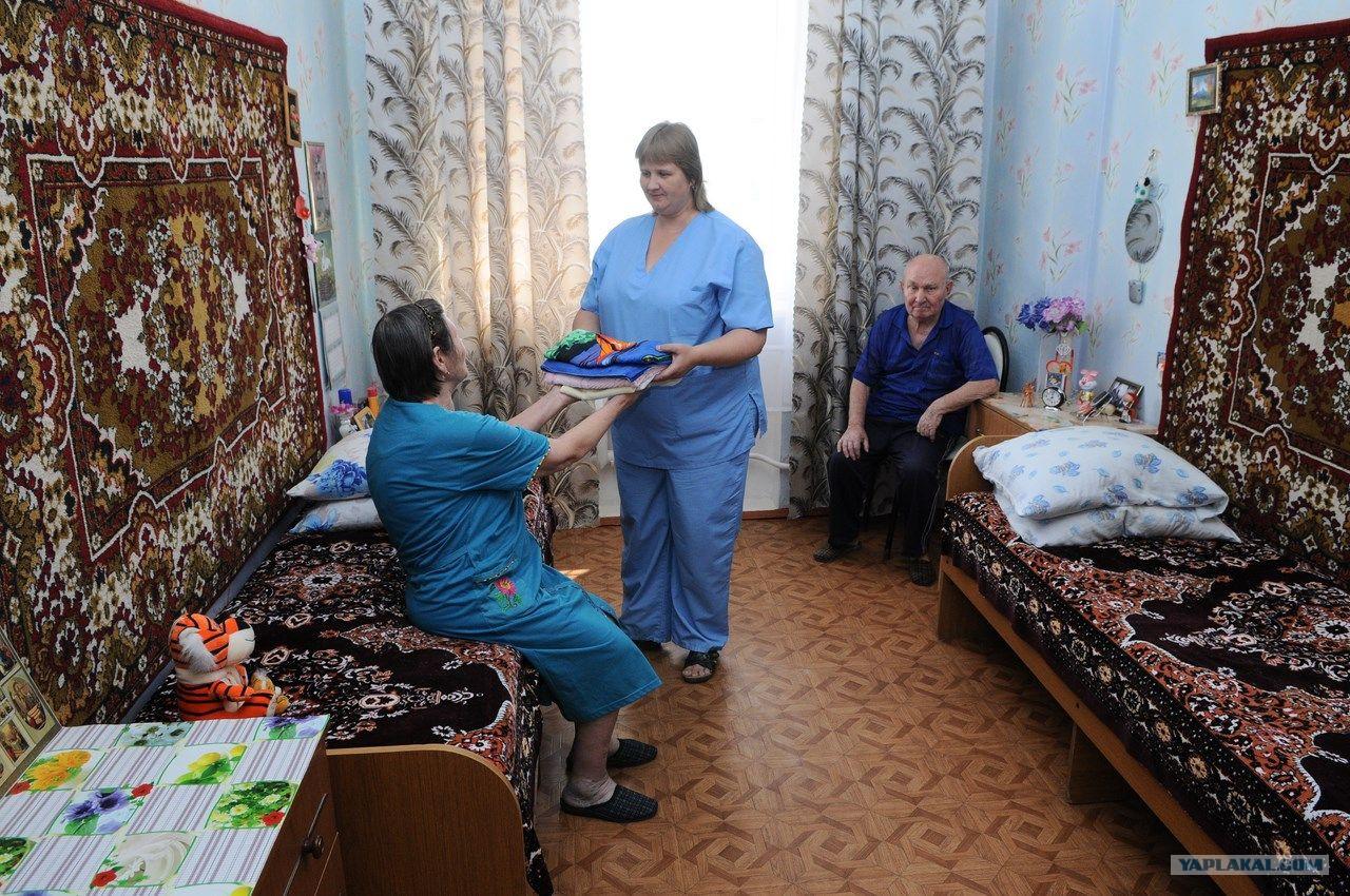 государственные пансионаты для пожилых людей екатеринбург