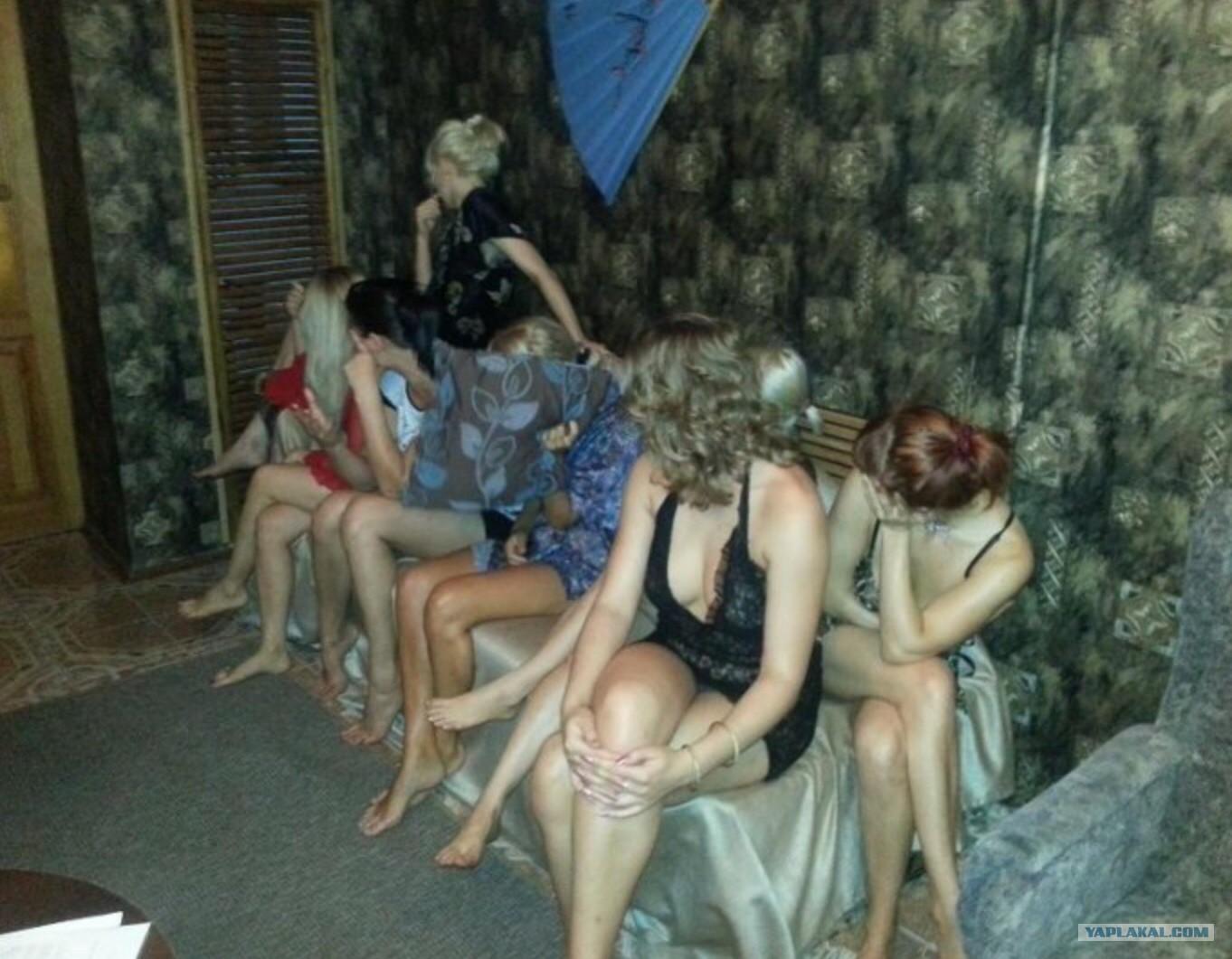 Бордели И Проститутки