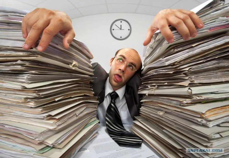 больше о сокращении бумажной отчетности часто наших