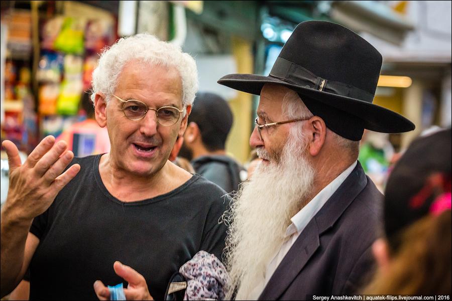 Ортодоксальные евреи занятие сексом
