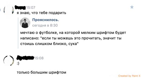 Смешные комментарии из социальных сетей 03.11.2016