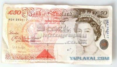 Самая дорогая банкнота в мире как отличить монету от подделки