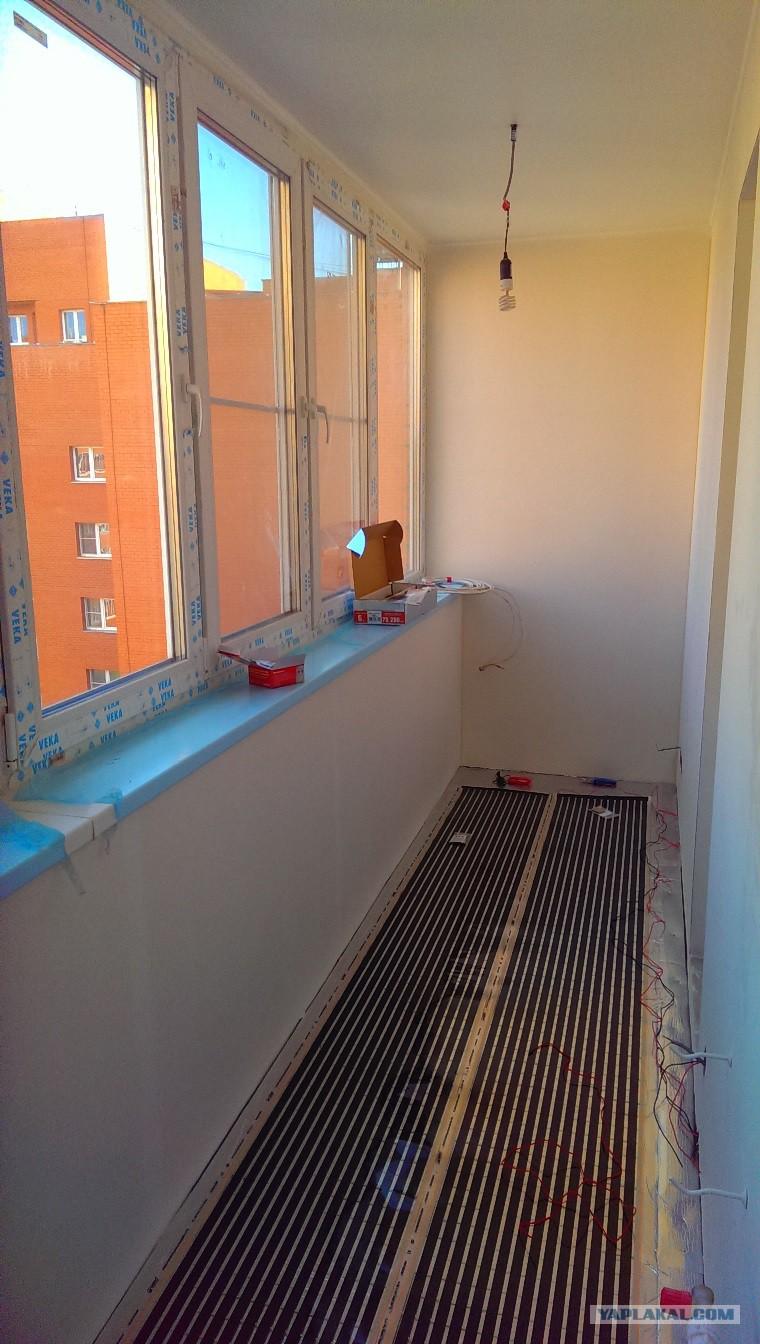 Как присоединить балкон (лоджию) к комнате в панельном доме .