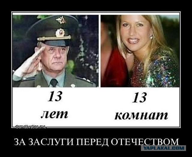 Книга квачкова кто правит россией скачать txt