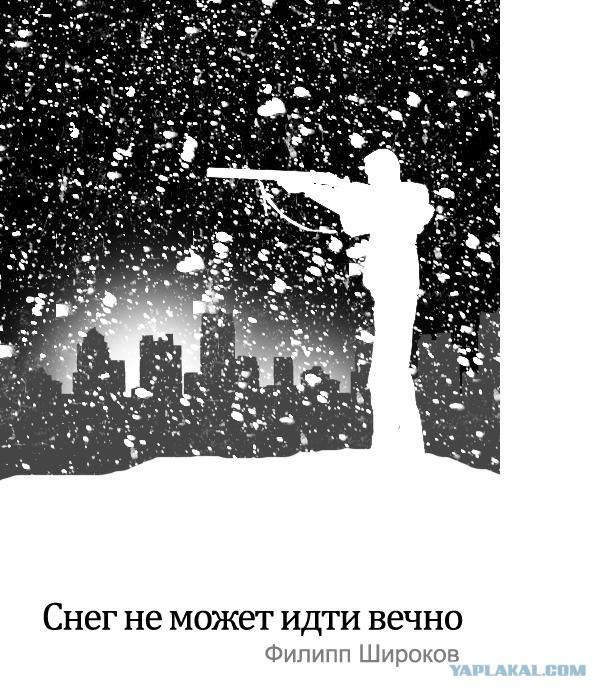 Каких современных российских писателей стоит экранизировать.