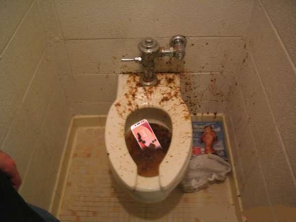 Я насрал мимо туалета