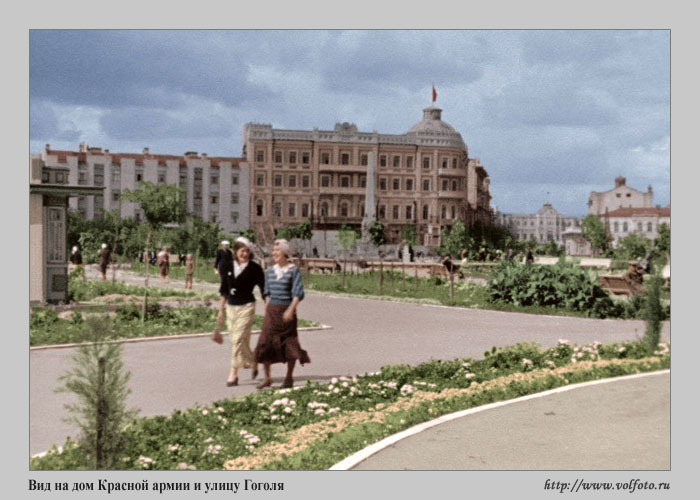 фото довоенного сталинграда