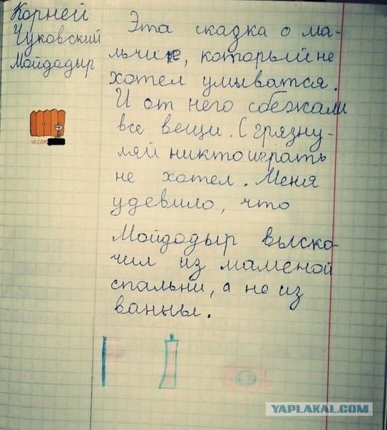 НОВИЙ КОНЦЕПТ LEXUS-LF-GH изоражения