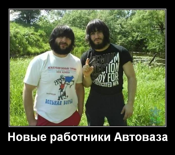 Фото чеченские бляди фото 110-230
