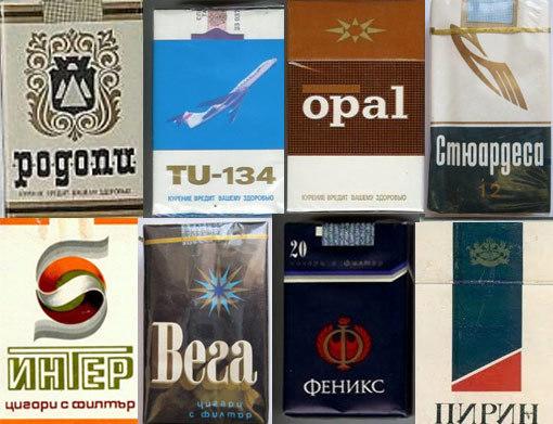 Сигареты стюардесса ссср купить купить электронную сигарету его в днепропетровске