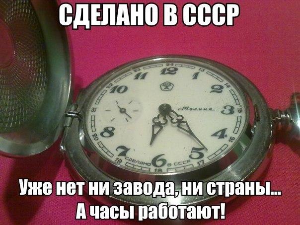 http://s00.yaplakal.com/pics/pics_original/3/0/3/10558303.jpg