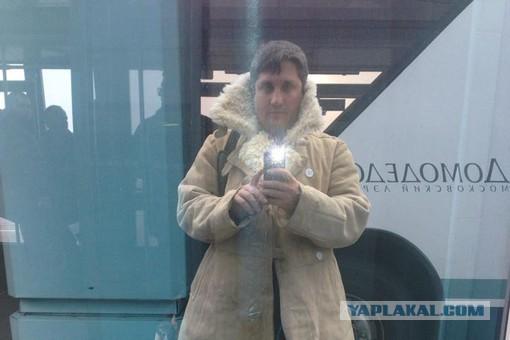Директор Московской биржи на «евромайдане» - ЯПлакалъ