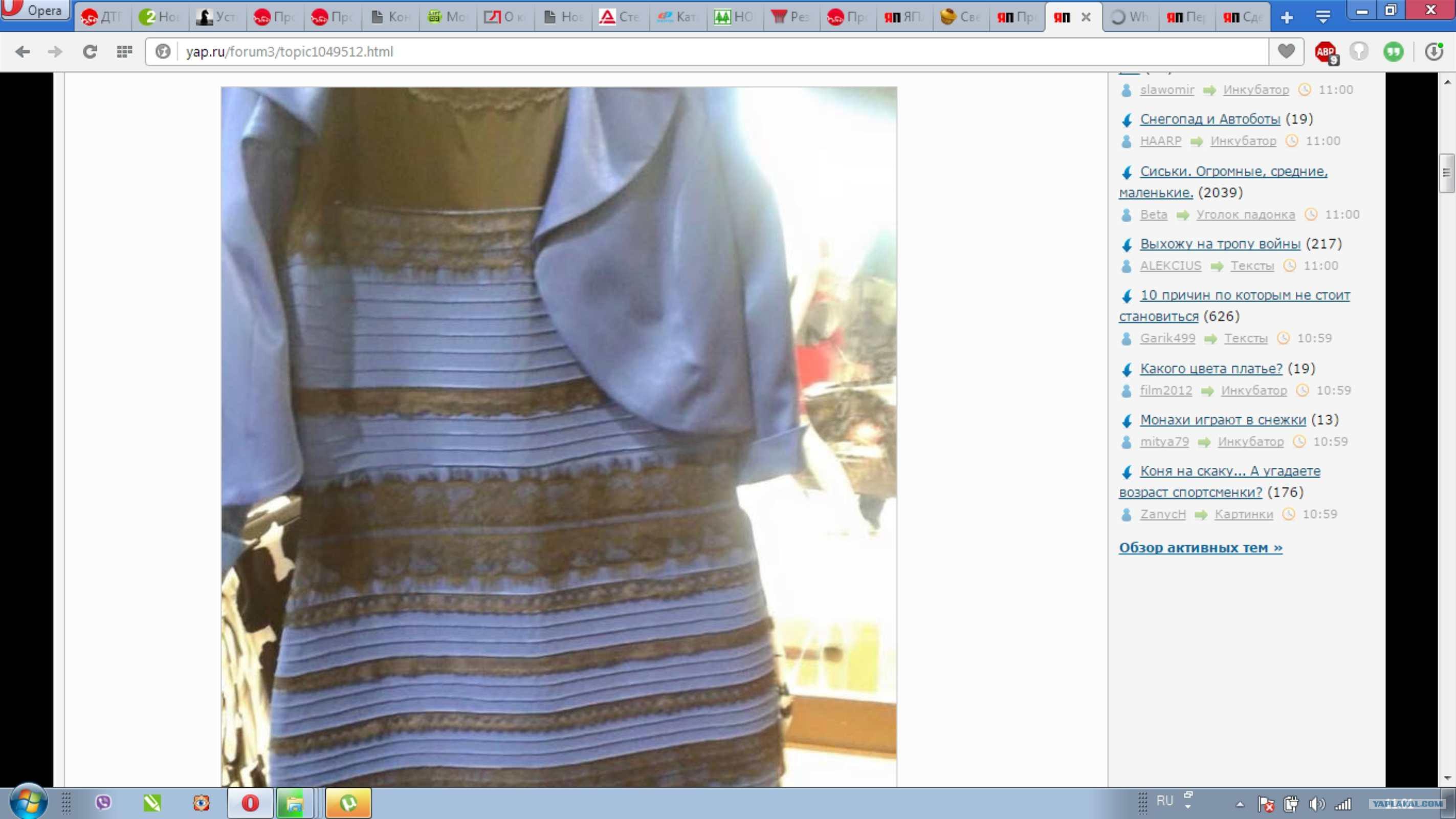 Фото бело золотое платье или синее платье 159