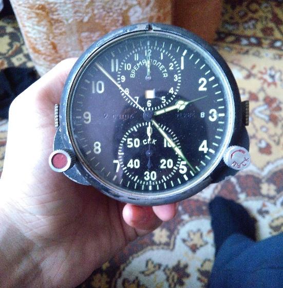 Водонепроницаемые часы с секундомером ачс 1